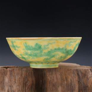 chinese green and yellow porcelain bowl