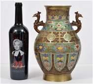 Antique Japanese Champlave Enamel Brass Urn Vase
