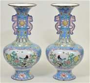 Pair of Chinese Peking Enamel Blue Urn Vases