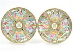 Pr Chinese Export Mandarin Porcelain Plates