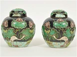 Pr. Chinese Ginger Jars with Raised Decorations