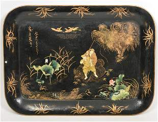 Chinoiserie Hand-Painted Tole Tray