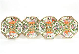 Set of 4 Chinese Rose Medallion Octagon Plates