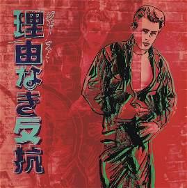 Andy Warhol, James Dean from Ads series 1985 Silkscreen