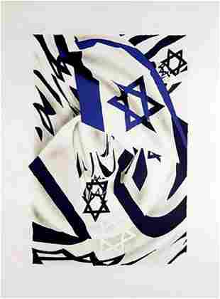 """JAMES ROSENQUIST """"THE ISRAEL FLAG AT THE SPEED OF"""
