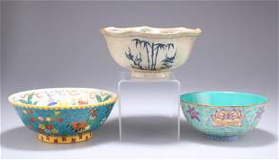 A CHINESE FAMILLE ROSE PORCELAIN BOWL, the outside