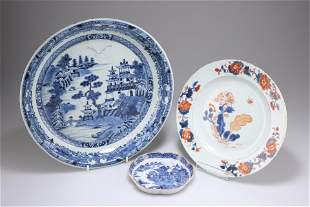 THREE PIECES OF CHINESE PORCELAIN, comprising an 18th