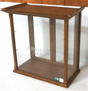 Oak and glass Sargent 4-sided display case