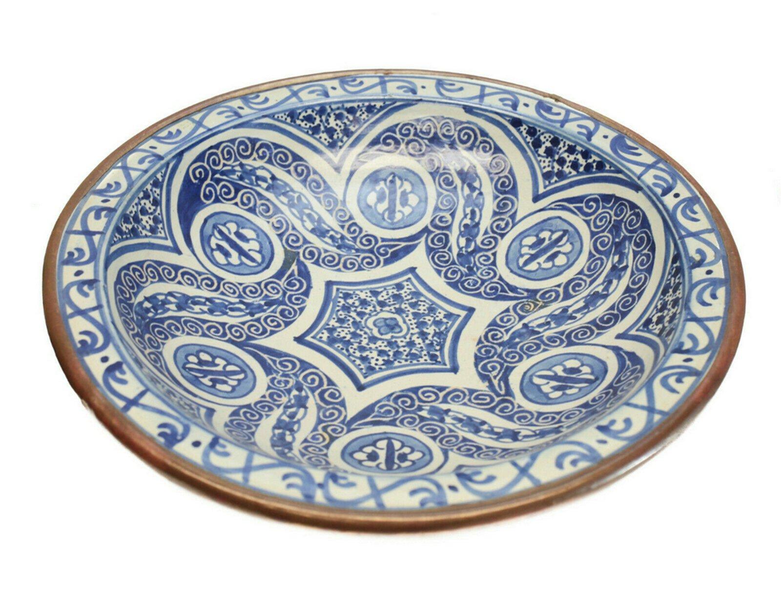 Hispano Moresque Pottery Bowl, 19th C.