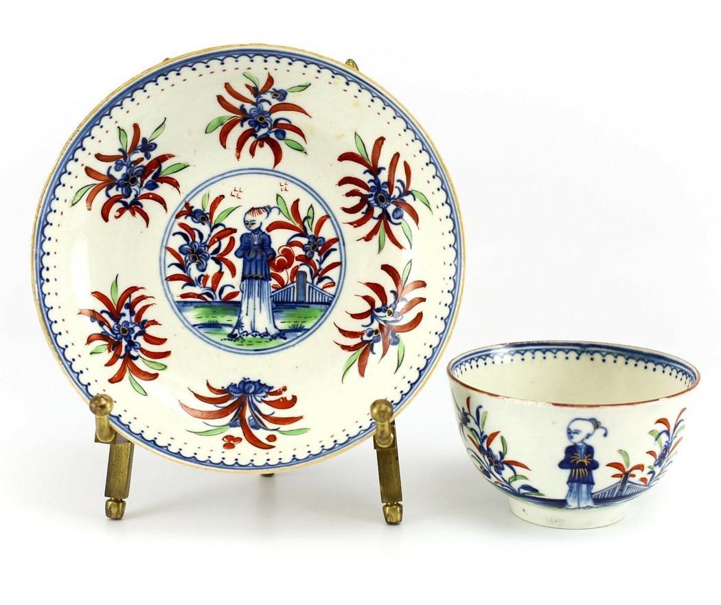 Rare Royal Worcester Dr. Wall Porcelain Cup & Saucer