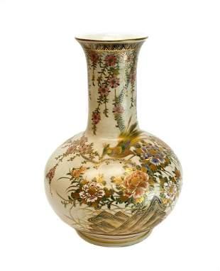 Large Japanese Satsuma Hand Painted Floral Vase