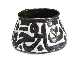 17-18th Century Middle Eastern Enamel Copper Bowl