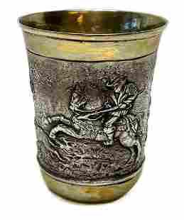 Ludwig Neresheimer German 800 Silver Christening Cup