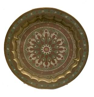 Middle Eastern Copper Enamel Wall Charger Tray, Mid C