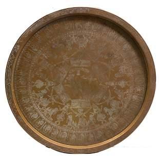 Middle Eastern Copper Enamel Centerpiece Tray, c1930