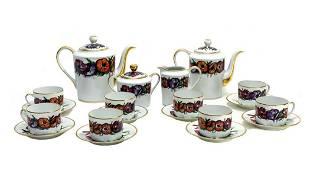 "Bernardaud Buffet Limoges Coffee and Tea ""Les Anemones"""