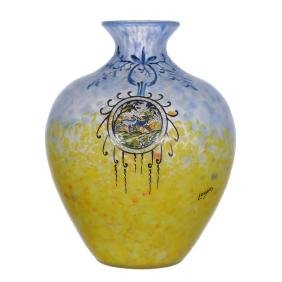 "9"" X 6.5"" Signed Le Gras French Art Glass Vase"