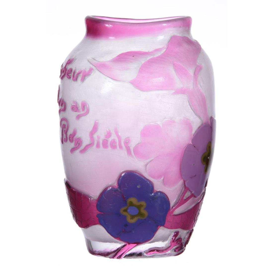 """Extremely Rare! 5.5"""" Signed Galle Art Glass Vase"""