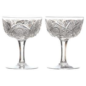 "(14) Champagne Glasses - Approximately 4.375"" - ABCG"