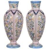 Pair Art Glass Vases
