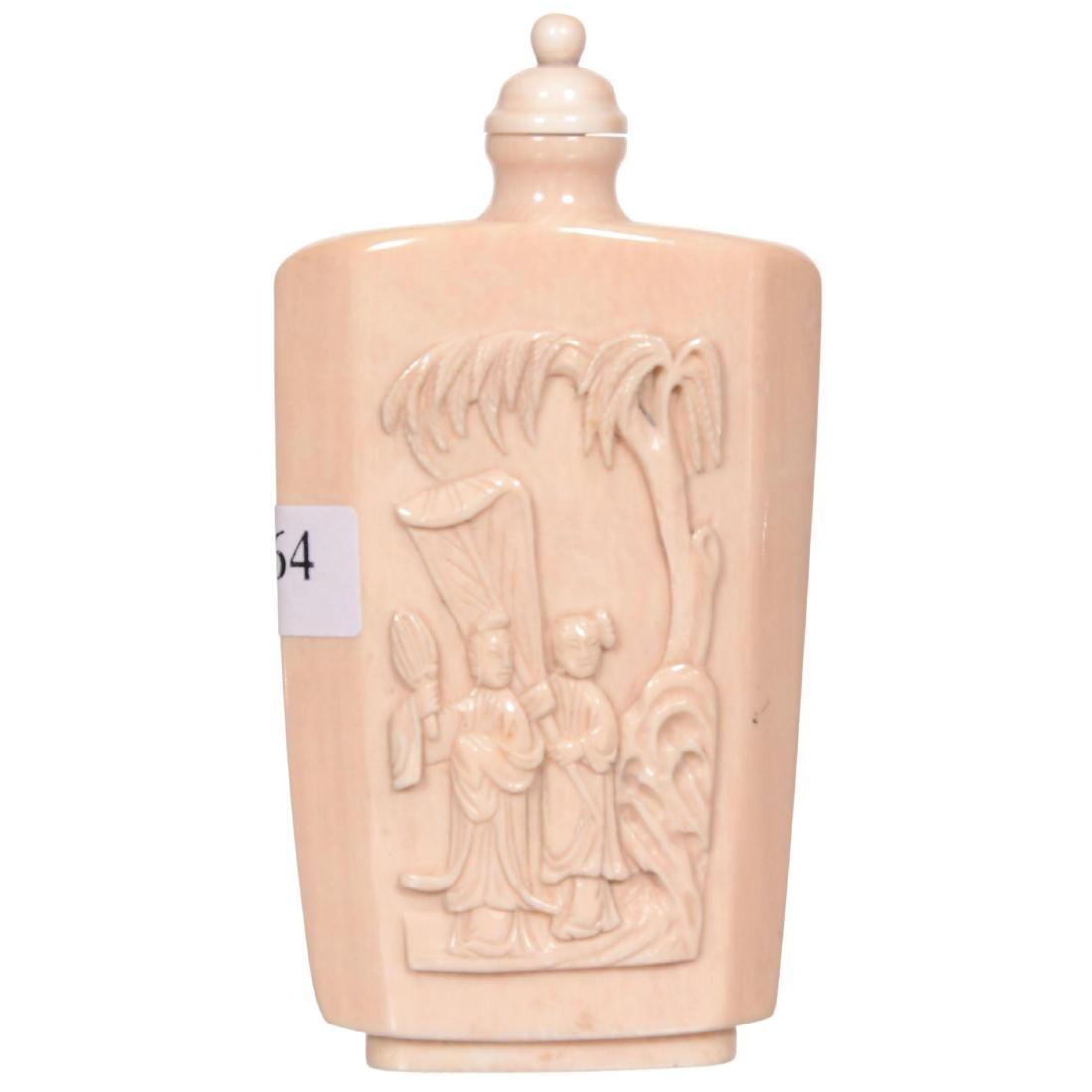 Large Oriental Snuff Bottle