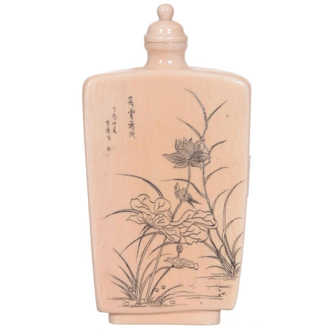 Large Oriental Snuff Bottle - 2