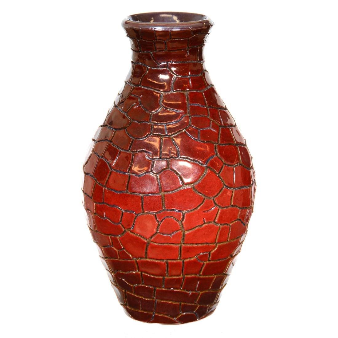Zsolnay Art Pottery Vase