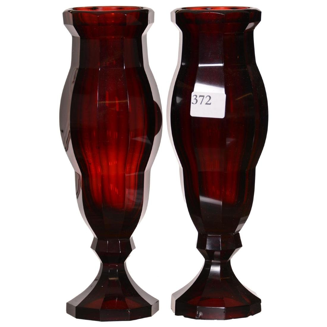 Pair Selenium Art Glass Vases