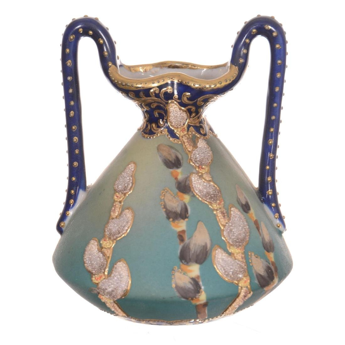 Marked Japan Two-Handled Vase