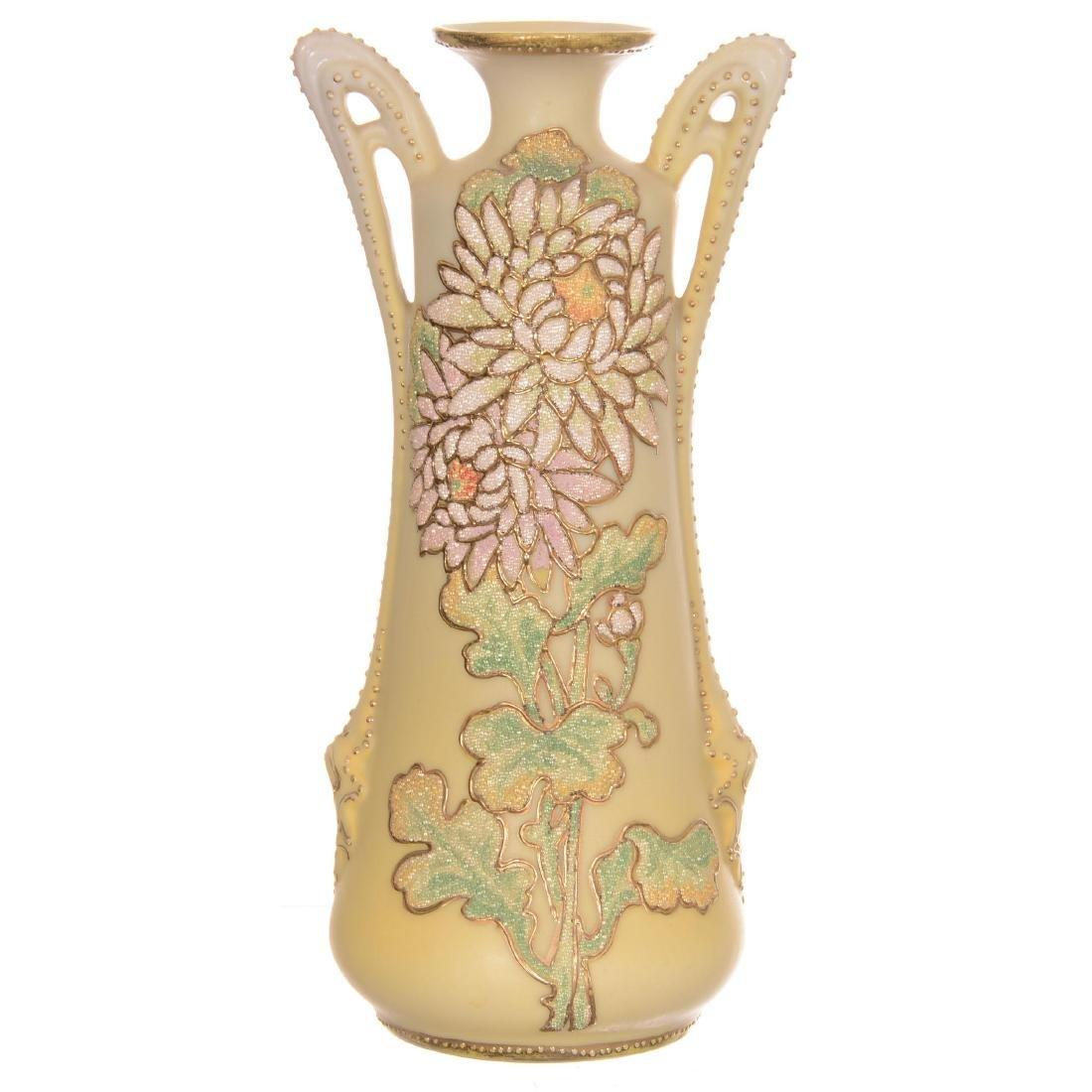 Marked Japan Two-Handled Coralene Vase