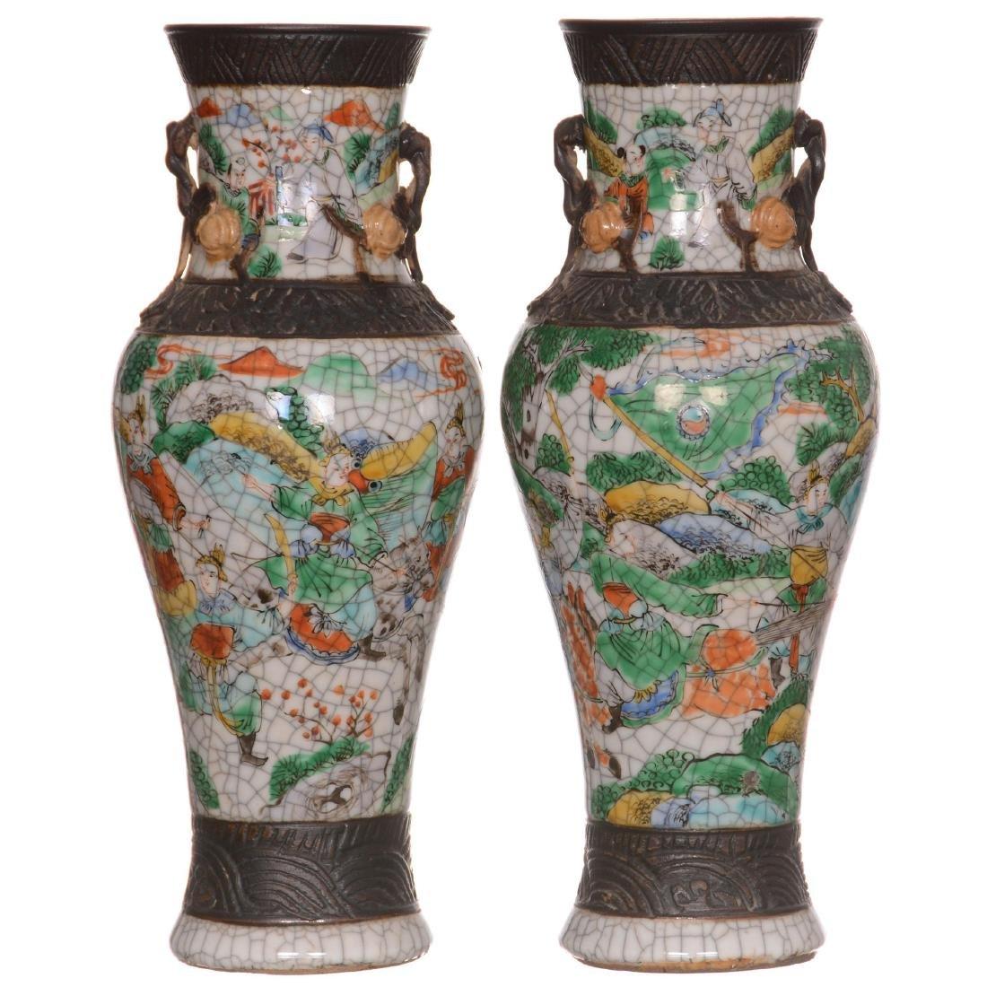 (2) Oriental Porcelain Vases