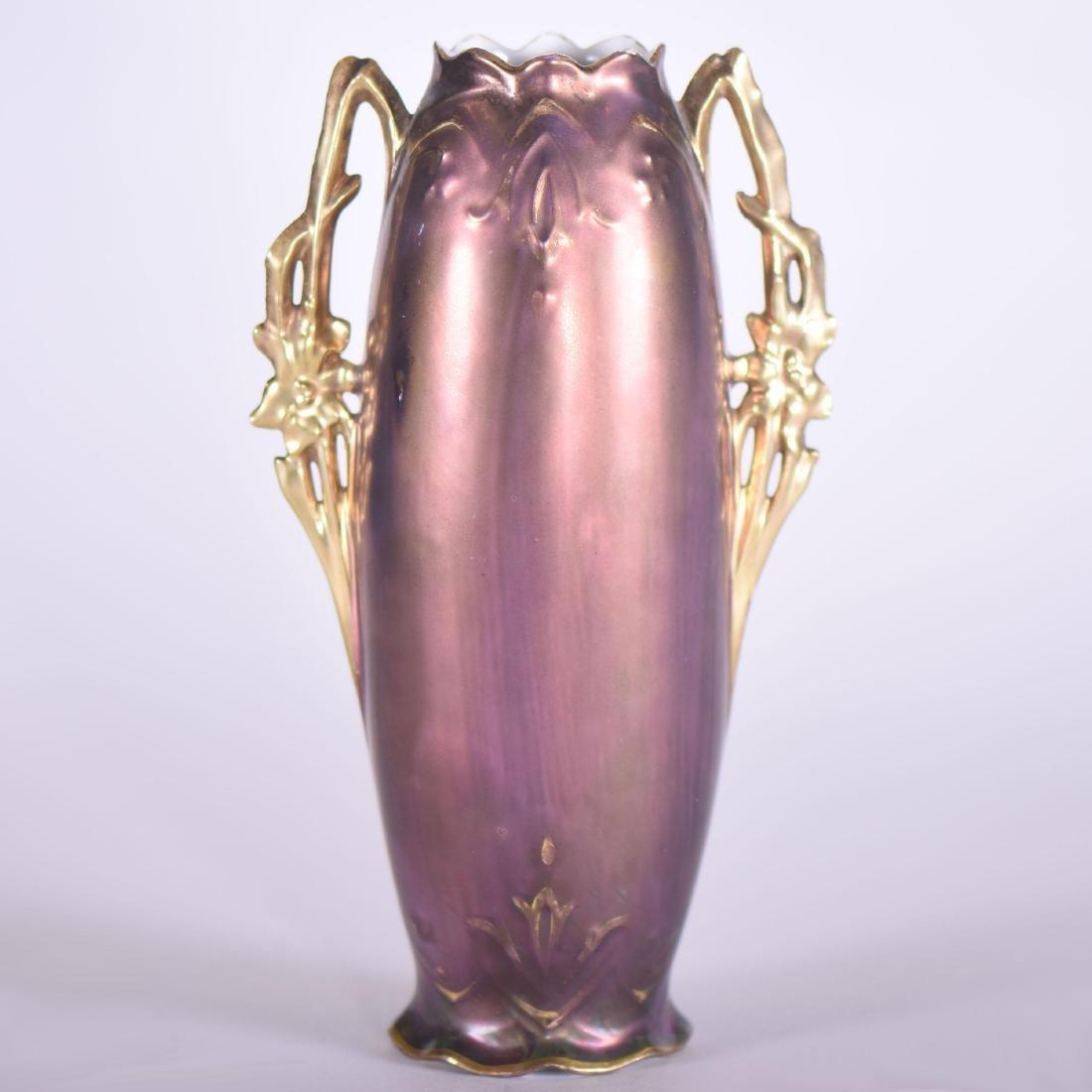 "Vase - Royal Vienna Mark - 7.5"" - 2"