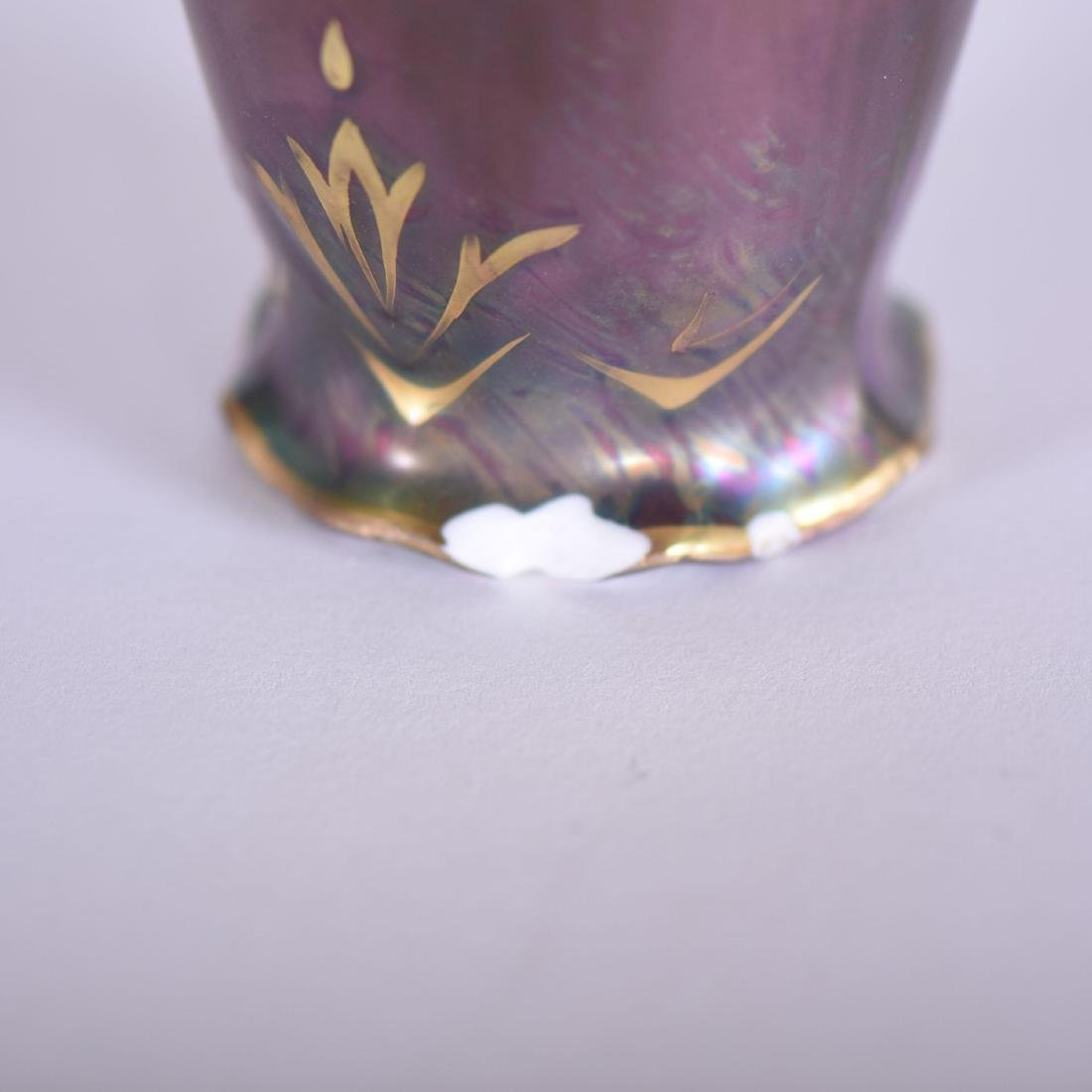 "Vase - Royal Vienna Mark - 7.5"" - 4"
