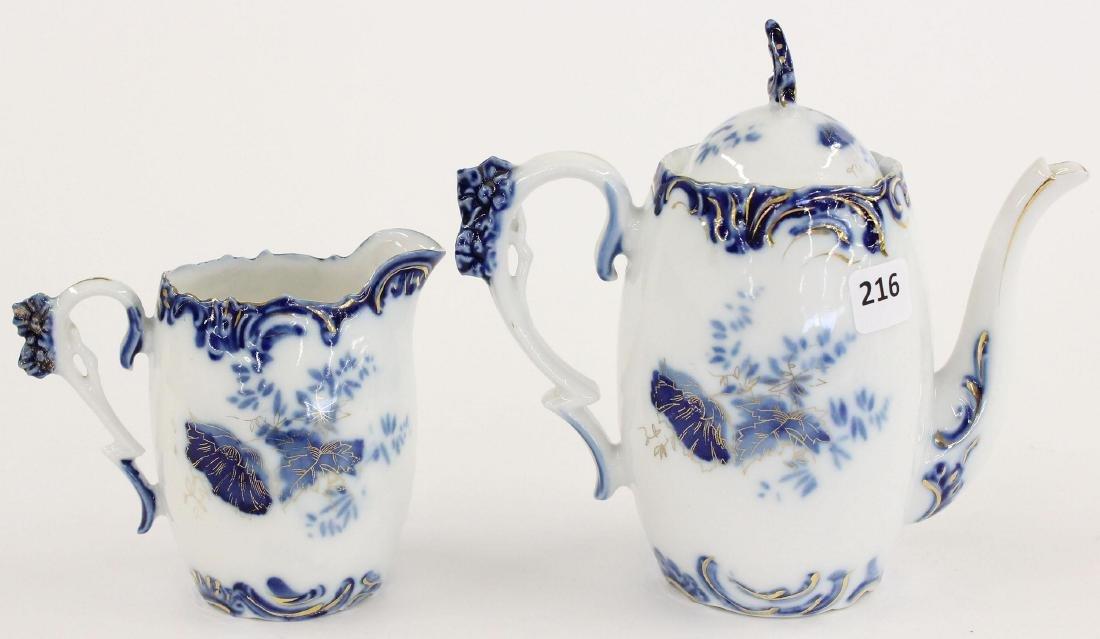 """Tea Set - R.S. Steeple Mark - 6.5"""" Pot - 2"""