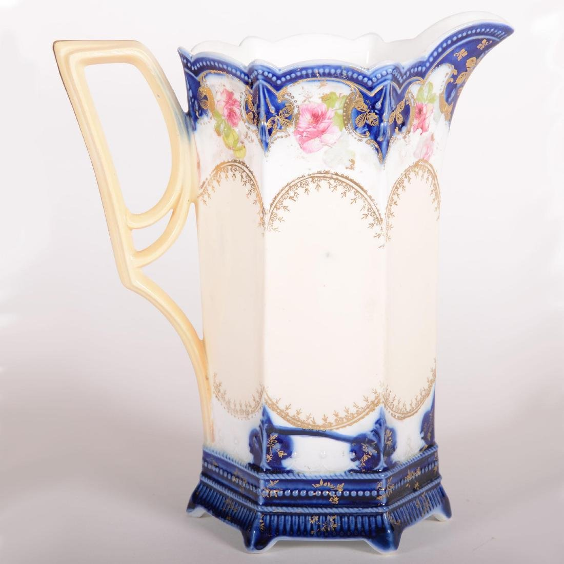 """Pitcher - Marked R.S. Prussia - 10.5"""" - 2"""