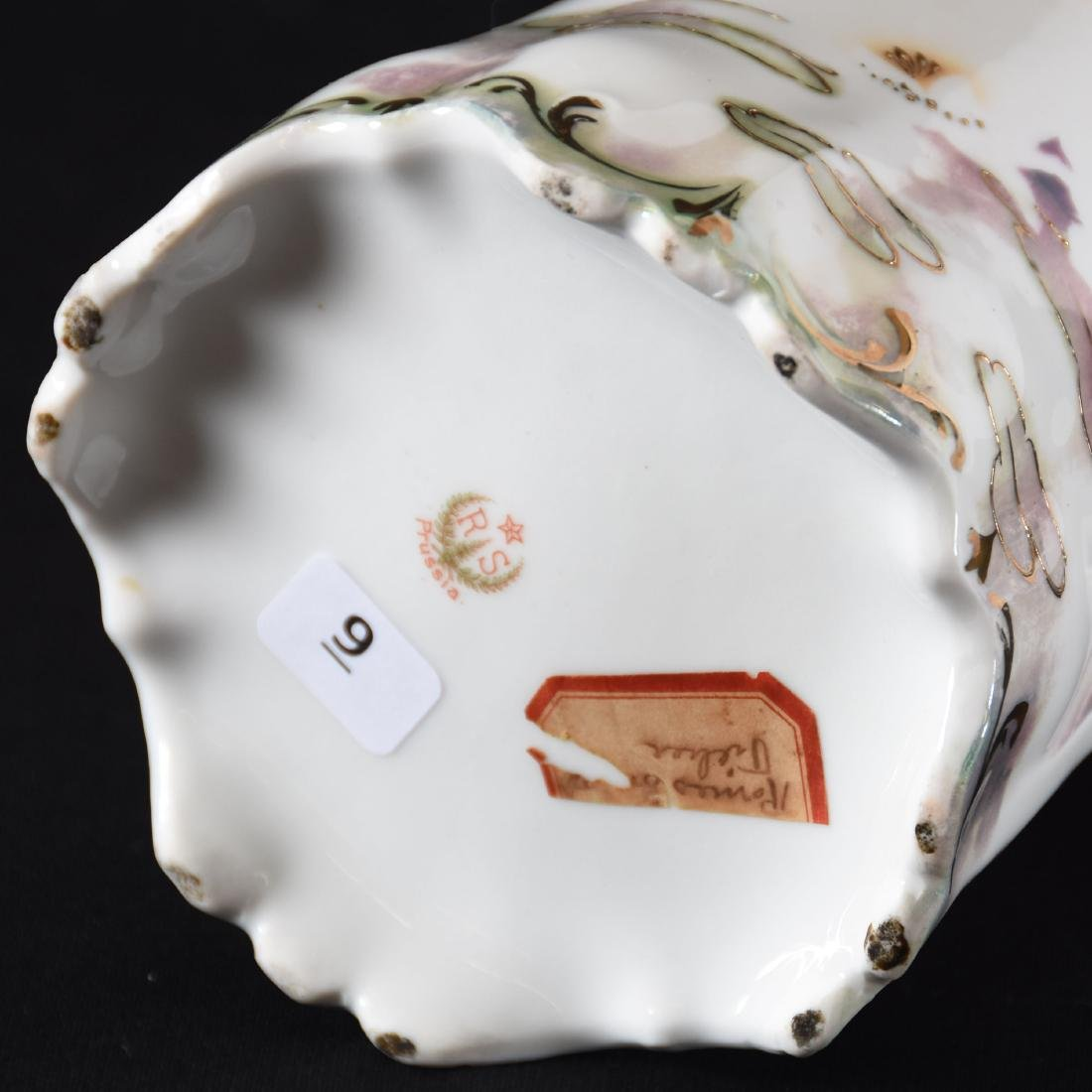 """Pitcher Marked RS Prussia 9.75"""" - 3"""