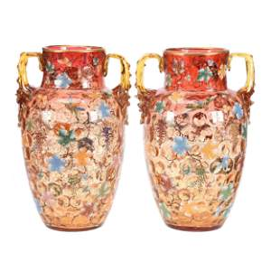 Pair Two-Handled Vases, Amberina Art Glass By Moser