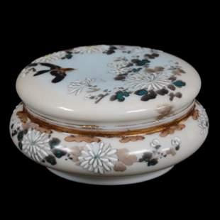 Covered Box, Japanese Marked Porcelain