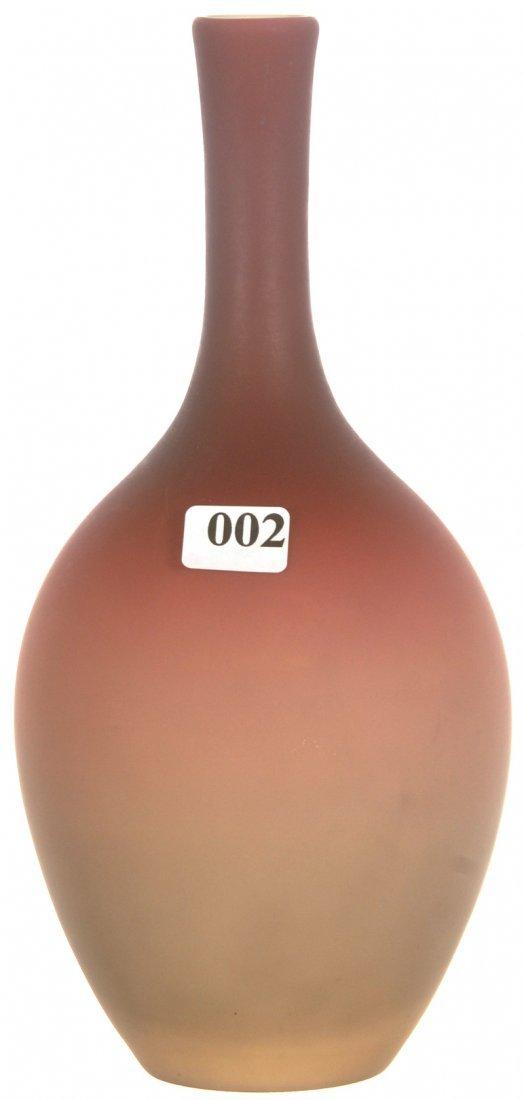"9"" SATIN FINISH ART GLASS VASE"