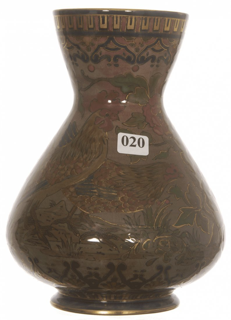 """VERY RARE 8 1/2"""" MARKED ZSOLNAY DECORATED VASE"""