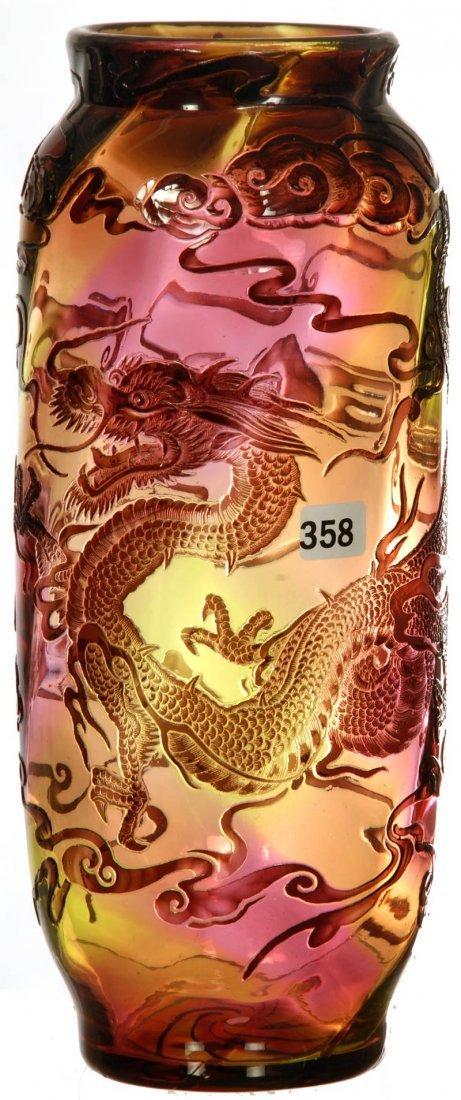 "12"" ENGLISH CAMEO RAINBOW SWIRL ART GLASS VASE"