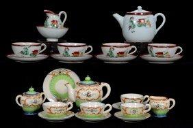 (2) Child's Tea Sets