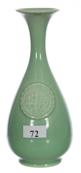 "6 3/4"" Rookwood Art Pottery Souvenir Vase - Green Glaze"