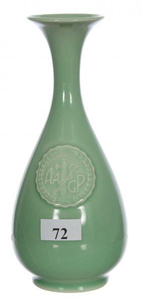 """6 3/4"""" Rookwood Art Pottery Souvenir Vase - Green Glaze"""