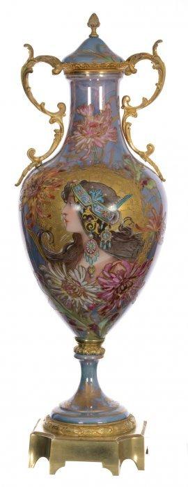 """22"""" Marked Sevres Handpainted Porcelain Pedestal"""