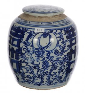 """8 3/4"""" X 7 1/2"""" Chinese Covered Ginger Jar - Blue And"""