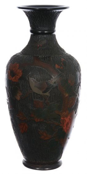 "14 1/4"" Tree Bark ""totai"" Cloisonné Vase - Brown Tones"