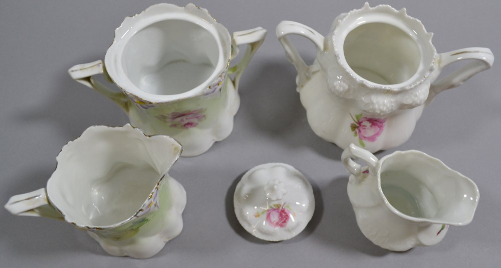(13) ASSORTED R.S.PRUSSIA AND PRUSSIA STYLE CREAMERS - 4