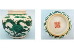 Antique Chinese Brush Pot