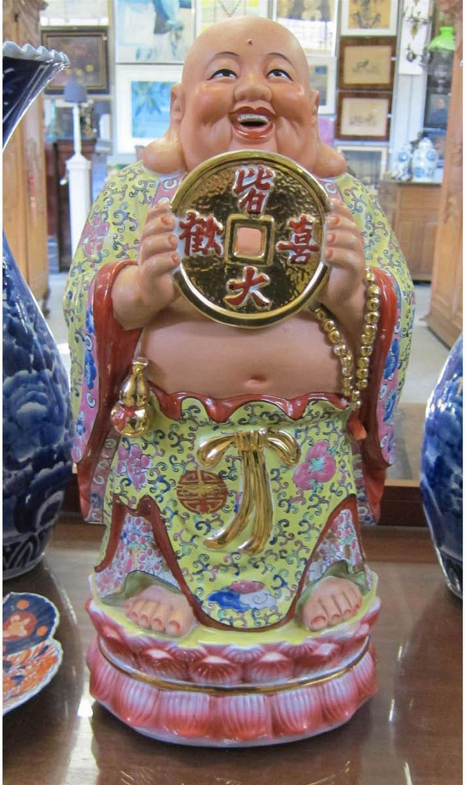 Vintage Chinese porcelain sculpture